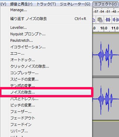 voice_010