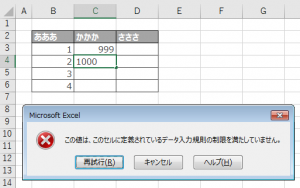 excel_012