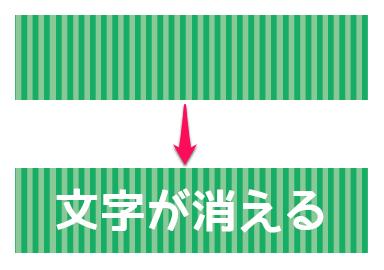 印刷したりPDF・JPGにしたりすると消えるオブジェクトがある【Illustrator】