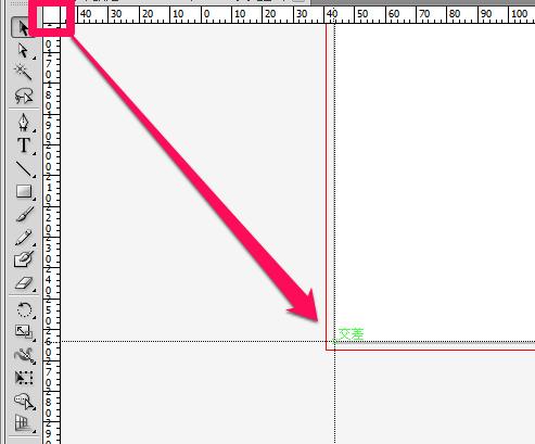 スクリプトで作ったオブジェクトの位置(座標)がおかしくなる【Illustrator】