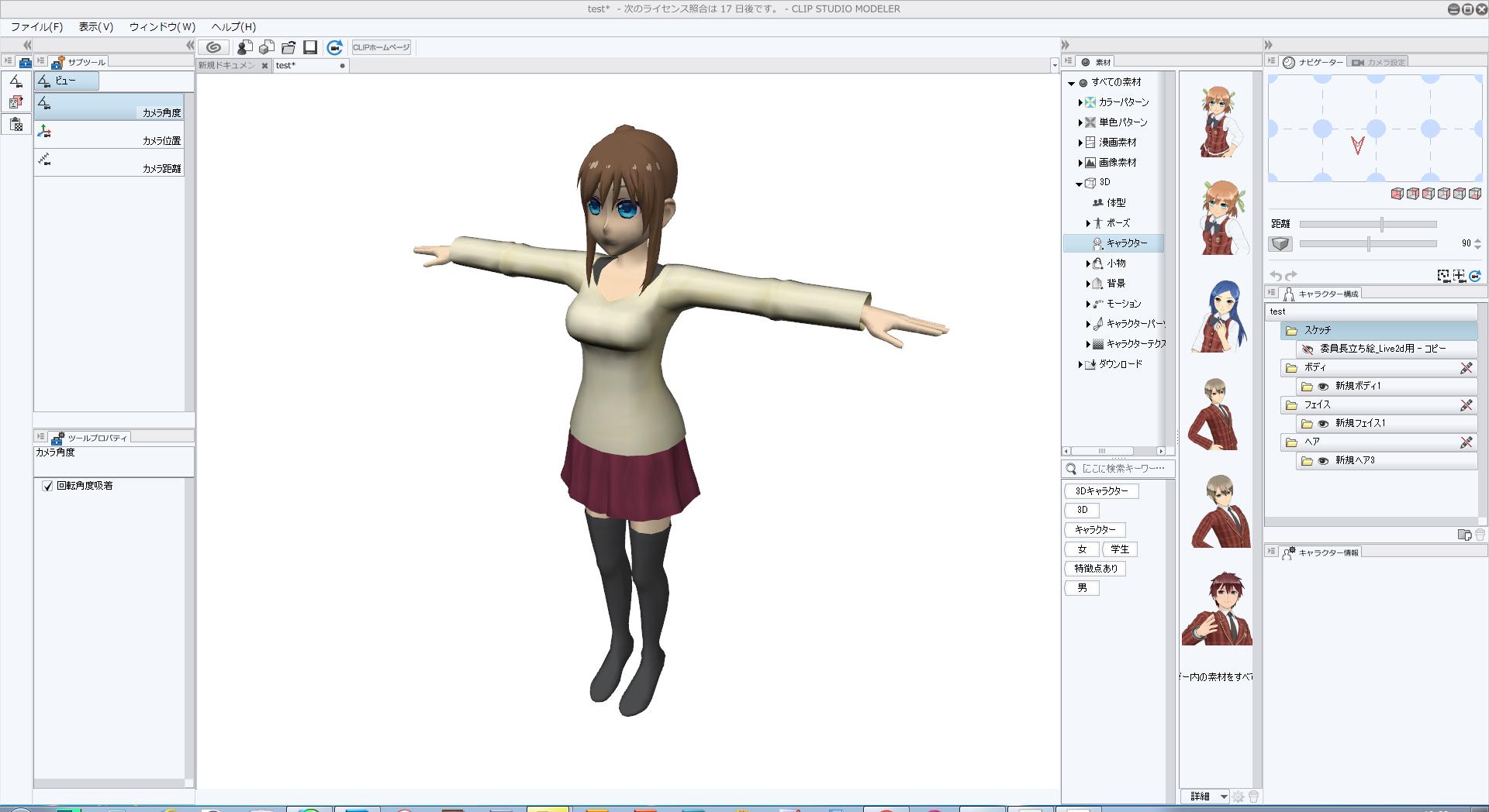 CLIP STUDIO MODELERはまったくモデリングしないか、結構する人向け