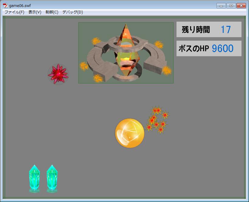 Flashで物理演算を使ったミニゲーム その6「動くBodyに衝突した時の処理」【Flash・lemonovel】