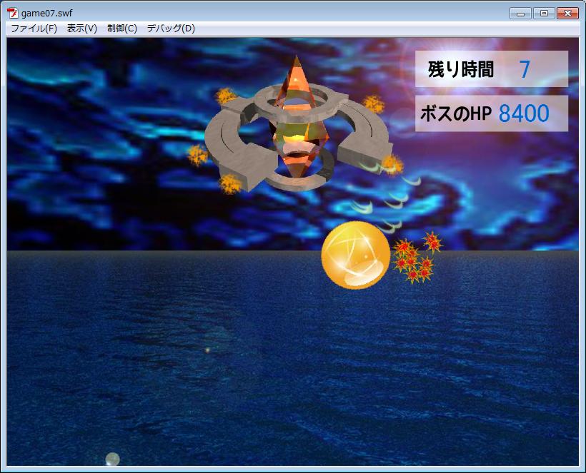 Flashで物理演算を使ったミニゲーム その7「効果音・BGM・背景」【Flash・lemonovel】