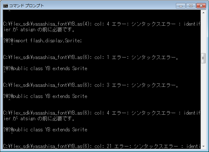 lemonovelでフォントを埋め込む その1「埋め込み用フォントを作る」【Flash・lemonovel】