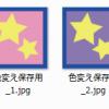 色変えして書き出すスクリプト(jpgファイル)【Illustrator】