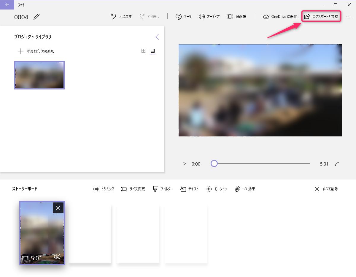 【動画】MTSファイル(ビデオ)を標準ソフトだけでMP4に変換する ...